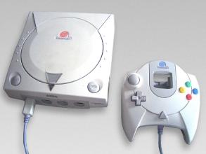 O Dreamcast, novidade da Sega para 2000.