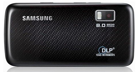 Samsung Halo
