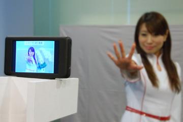 Veja imagens em 3D enquanto filma
