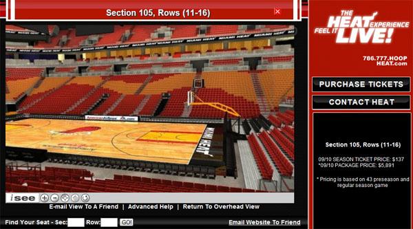 Sistema do Seat 3D permite ver como é a visão do lugar escolhido.