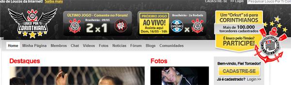 O Corinthians possui a sua própria rede social