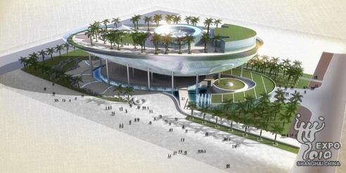Pavilhão da Arábia Saudita onde está instalada a maior tela de cinema do mundo