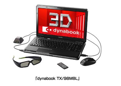 Notebook 3D da Toshiba