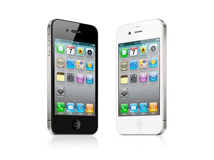 Novo iPhone 4