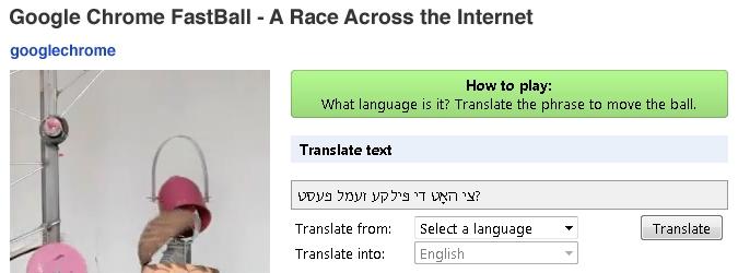 Que idioma é esse?