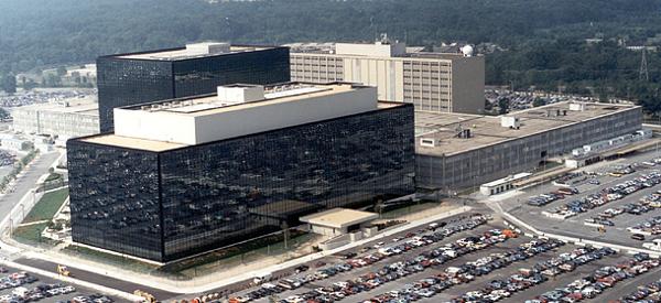 Sede da NSA em Maryland, Estados Unidos. Fonte: NSA