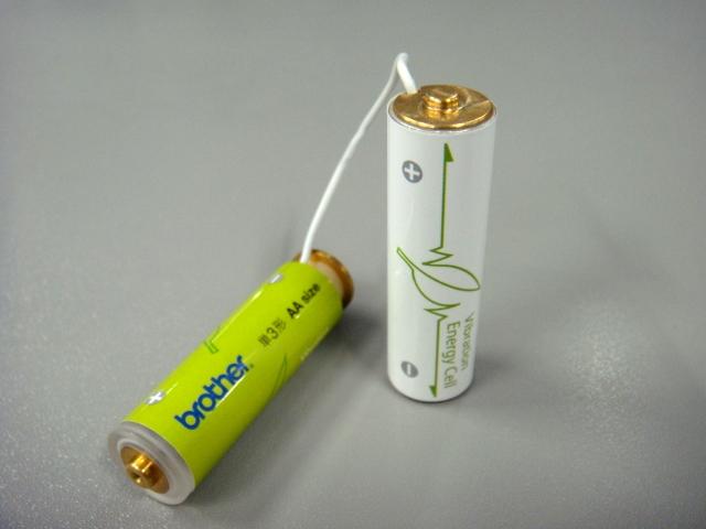 As duas partes da bateria recarregável por movimentos