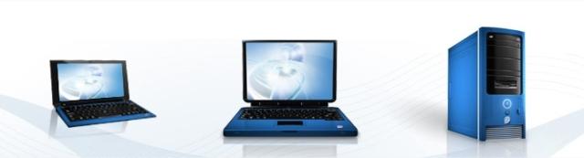 Muitos computadores contam com Intel