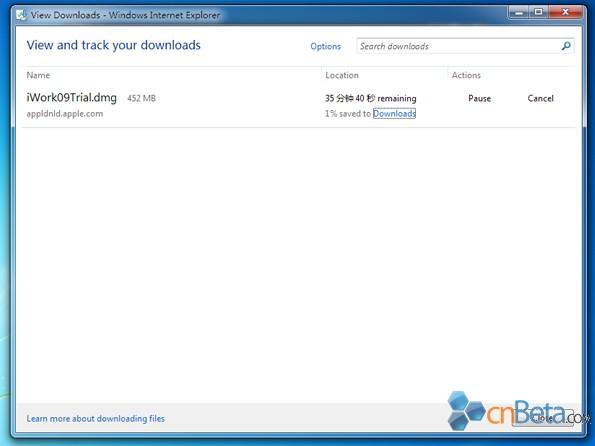 Vazam imagens novas do Internet Explorer 9 16739