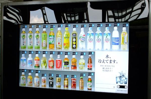 Máquina mostra bebidas de acordo com a pessoa.