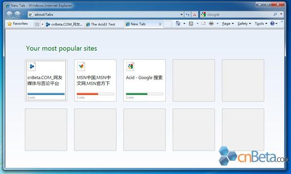 Imagens do Internet Explorer 9