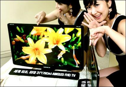 Protótipo de televisão OLED de 31