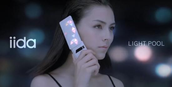 Telefone de LED durante ligação.