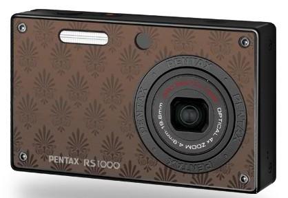 Versão da câmera personalizável