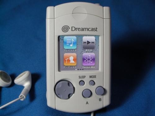 O iPod adaptado como VMU