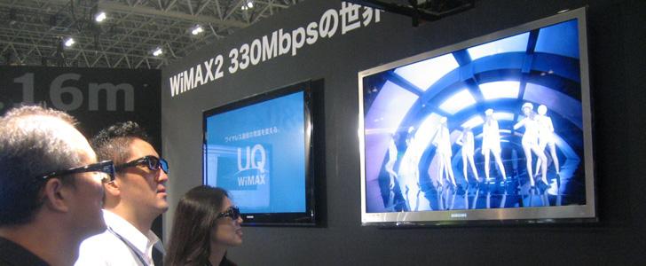 Demonstração do WiMAX2 realizada pela Samsung
