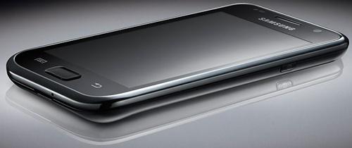 Samsugn Galaxy S