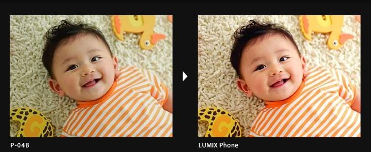 Imagem tirada com Lumix Phone, em comparação