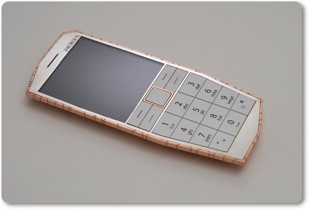 Nokia E-Cu