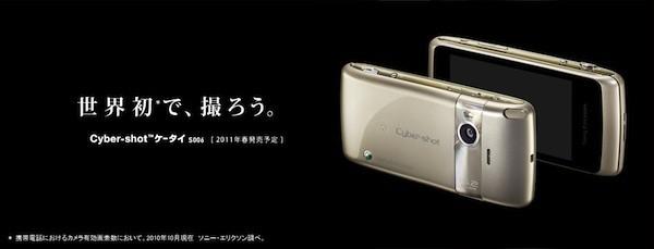 Novo aparelho tem câmera de 16,4 megapixels