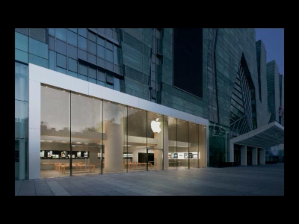 Loja da Apple em Pequim.