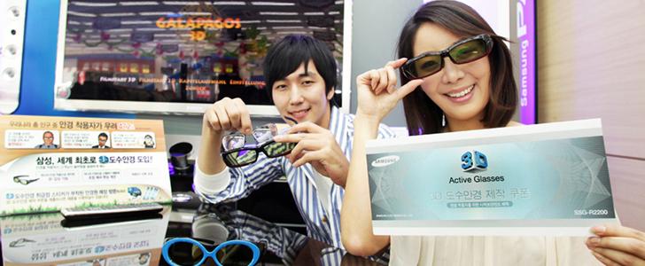 Óculos 3D com prescrição