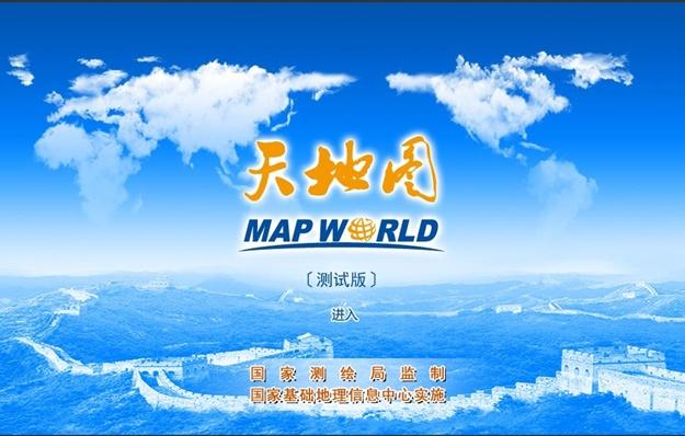 Página inicial do Map World