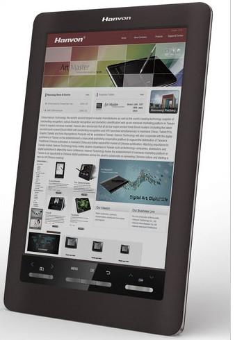 e-Reader com tela colorida