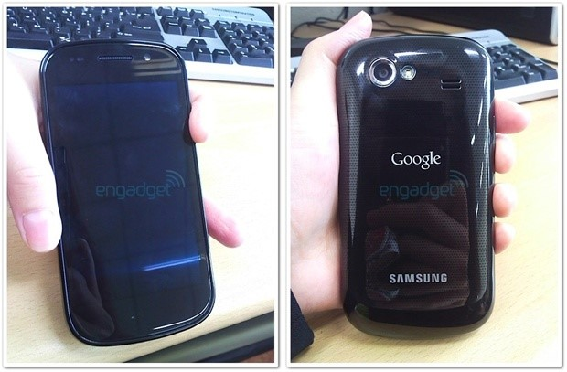 O novo Nexus S