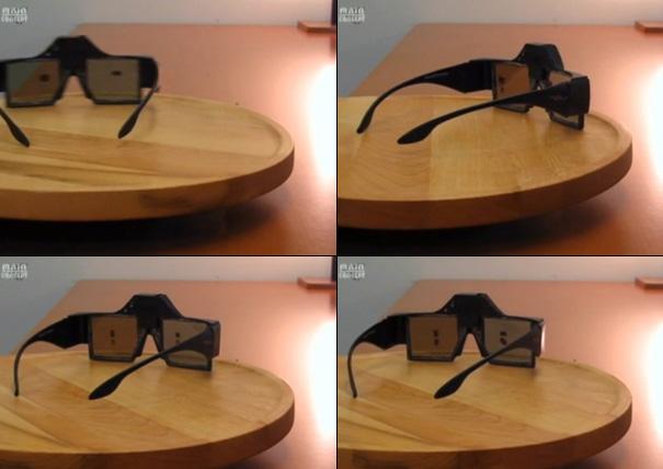 Óculos de sol com proteção LCD