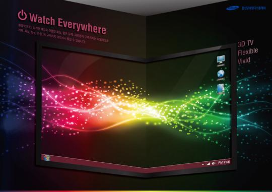 3DTV dobrável da Samsung: quem sabe um dia? Foto: Divulgação/Design your display