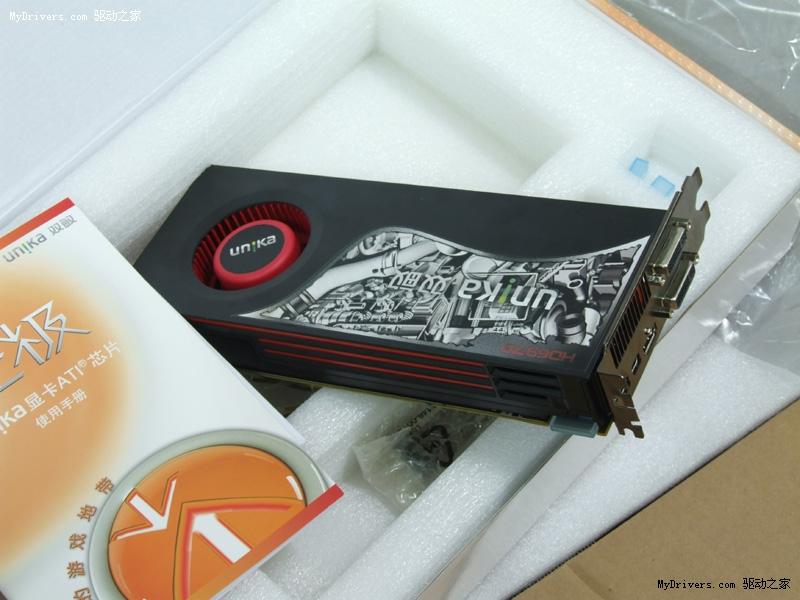 Nova linha AMD Radeon HD 6900 ganha data de lançamento. Foto: MyDrivers.com