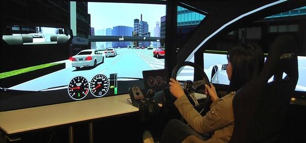 Simulador de congestionamento da Fujitsu.