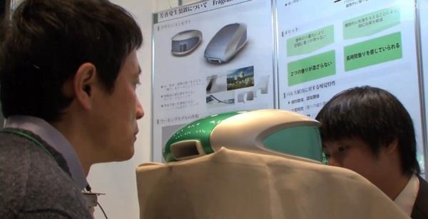 Impressora de cheiros: uma invenção bastante curiosa. Foto: Reprodução