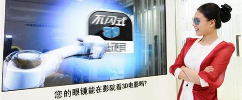 Tela de 84 polegadas e Ultra HD (3840x2160) 3D da LG, usando a tecnologia FPR