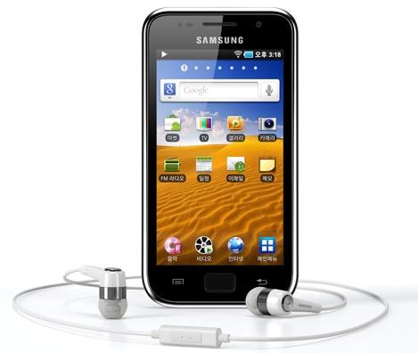 Novo player da Samsung.