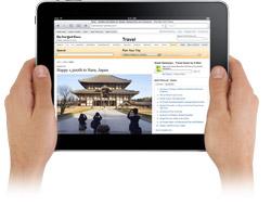 Apple iPad. Foto: Divulgação