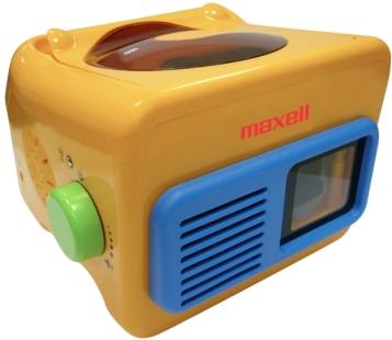 O KDP-1, DVD e projetor para crianças.