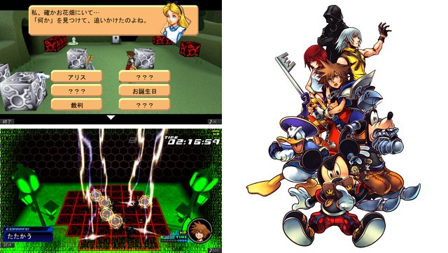 Kingdom Hearts - Em breve no seu smartphone