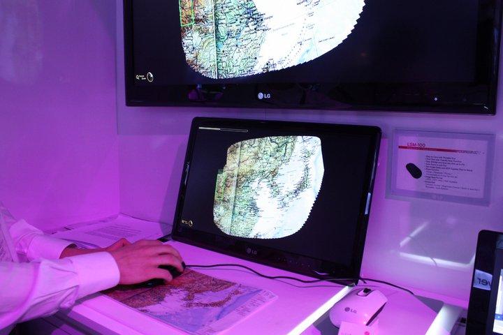 Mouse capturando a imagem do mapa