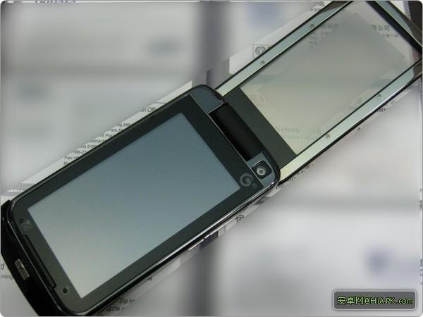 Novo celular da Motorola.
