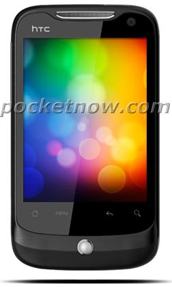 Bem parecido com o HTC Nexus