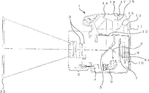 Imagem da patente requerida