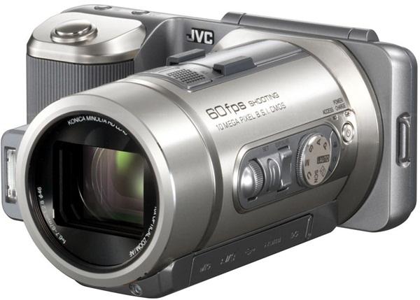 O conceito GC-PX1 da JVC deve ser anunciado oficialmente como produto de mercado antes da metade de fevereiro.