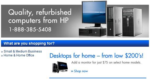 HP possui um site especial para produtos refurbished