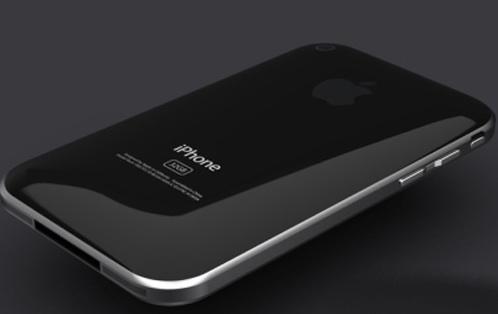 Possível visual do iPhone 5