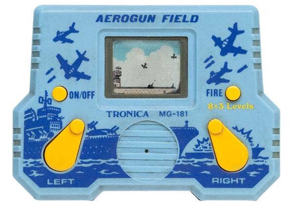 Aerogun Field