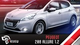 Peugeot 208 Allure 1.2 2016 (Review) - TecMundo Auto
