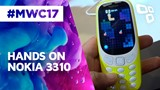 Hands On: Nokia 3310 - MWC 2017 - TecMundo